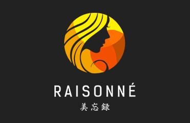 RAISONNE「美忘録」 Aero Art Collection