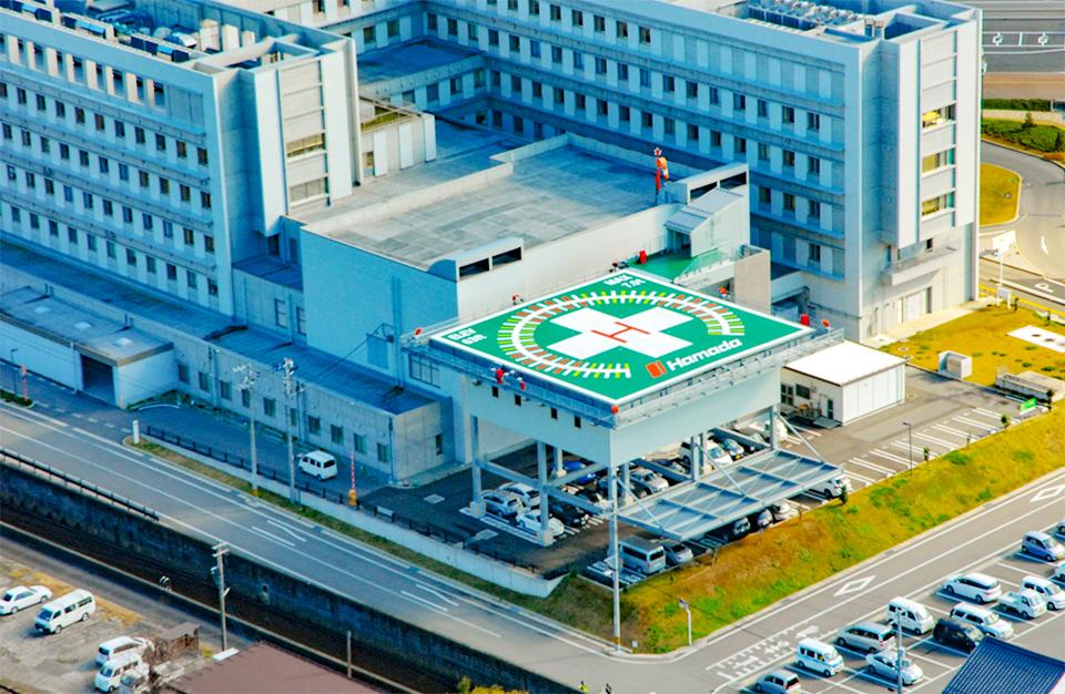 浜田医療センター