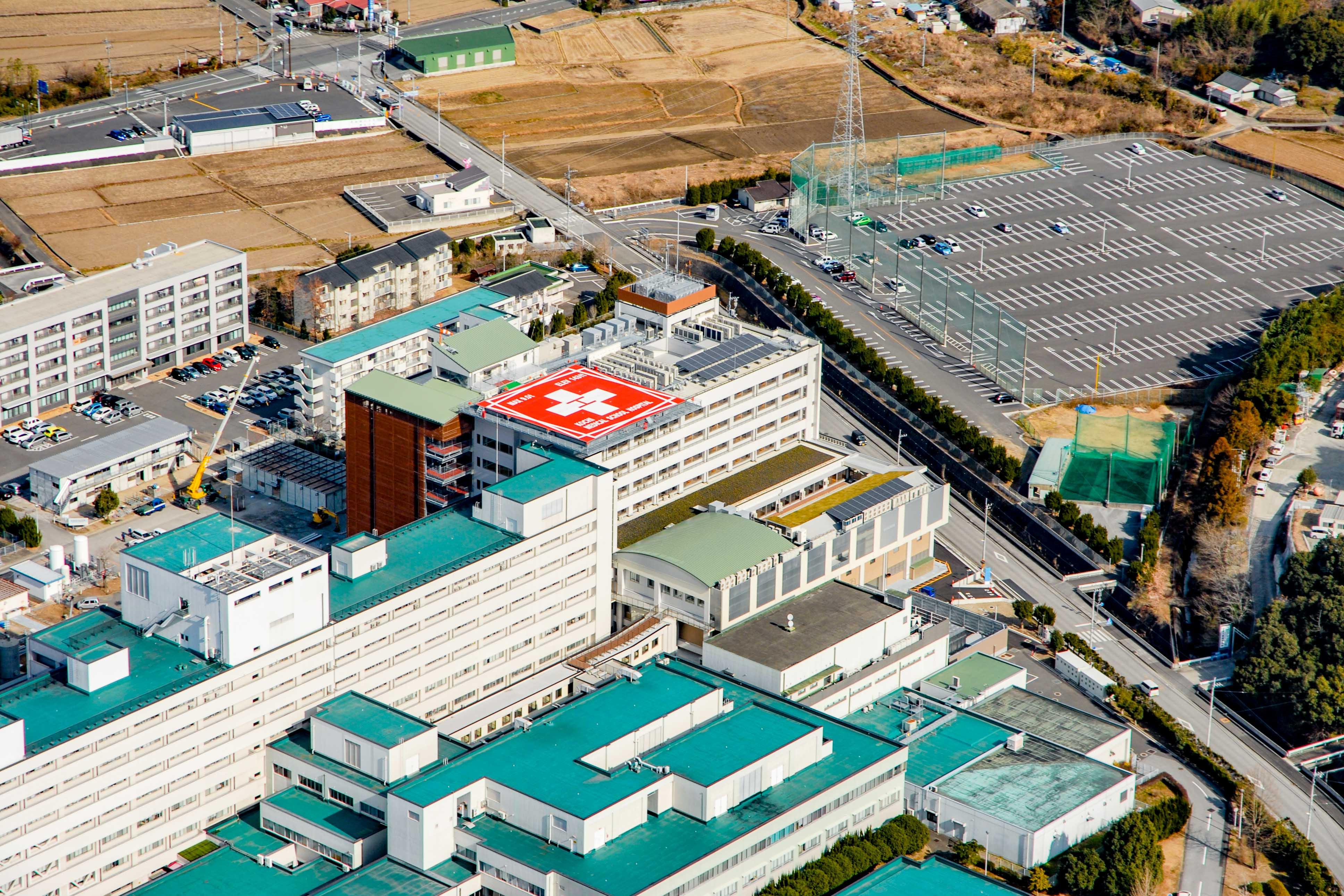 病院 医学部 高知 大学 附属